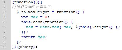 如何自己自定义编写jquery插件,网上收集供学习参考
