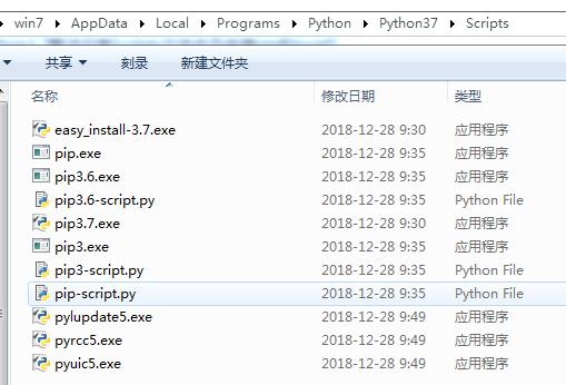 Python3.7解决没有Scripts文件夹及安装pip和pyqt5