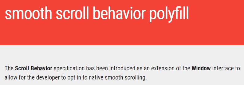 点击链接平滑到指定位置 滚动插件jquery.smoothScroll