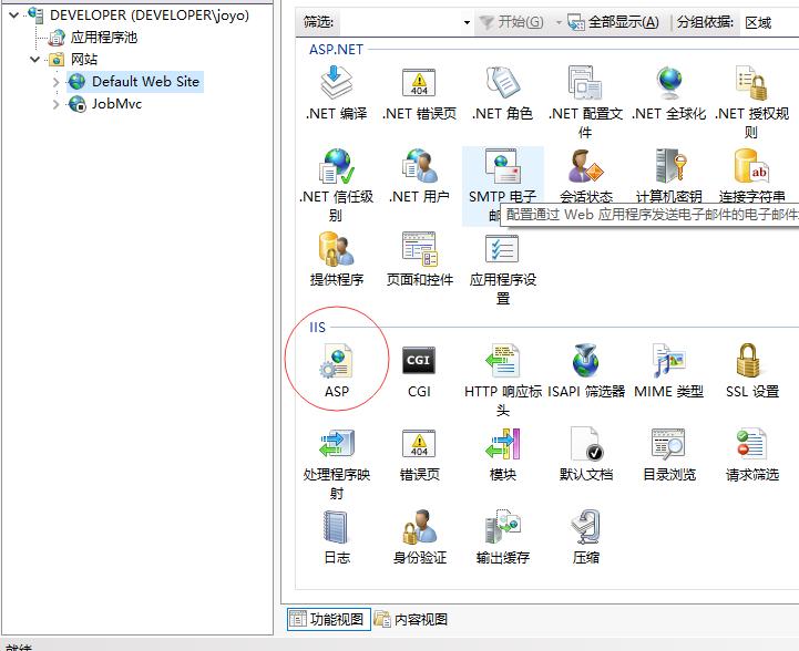 IIS7 上传提示500错误,Request 对象 错误 'ASP 0104 : 80004005' 解决方法
