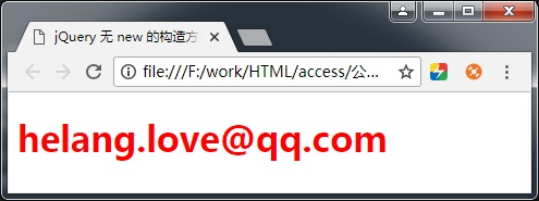 javascript 仿jQuery的无new构造函数