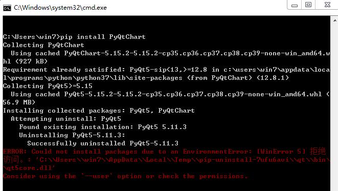 pip install 时报错  [WinError 5] 拒绝访问